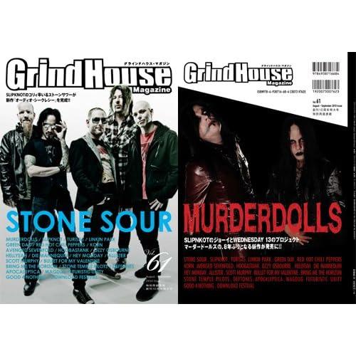 GrindHouse magazine/グラインドハウス・マガジン Vol.61 (August - September 2010 Issue [STONE SOUR & MURDERDOLLS])