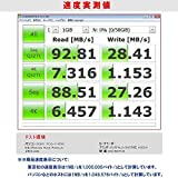 【 3年保証 】東芝 Toshiba 超高速U3 4K対応 microSDXC 128GB + SD アダプター + 保管用クリアケース [並行輸入品]