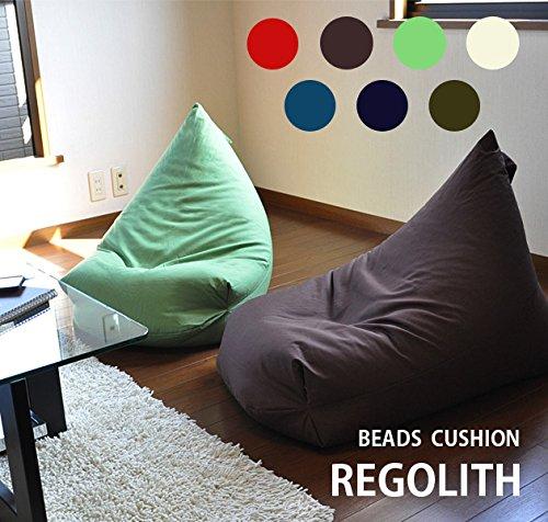 エコビーズクッション【REGOLITH レゴリス】 (グリーン)
