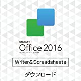 KINGSOFT Office 2016 Writer & Spreadsheets [ダウンロード]