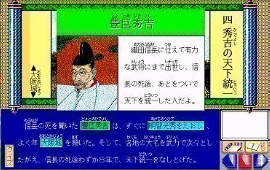 バイオレット不誠実サージスクールナビ 日本の歴史 <安土?桃山、江戸>