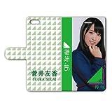 iPhone8/7 手帳型ケース 『菅井友香』 不協和音 Ver.