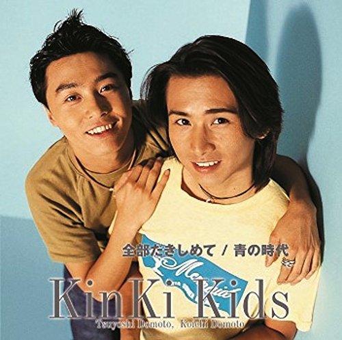 【KinKi Kids】コンサート定番曲おすすめ人気ランキングTOP10!グッとくる名曲ばかりを厳選の画像