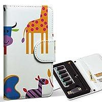 スマコレ ploom TECH プルームテック 専用 レザーケース 手帳型 タバコ ケース カバー 合皮 ケース カバー 収納 プルームケース デザイン 革 アニマル 動物 キャラクター 004384