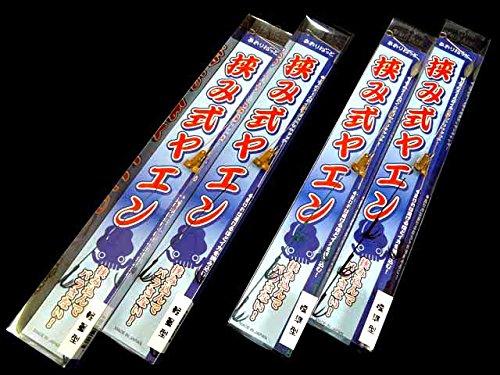 [해외]선동 넷 끼워 식 야엔 표준 2 개 경량 2 개 4 개 세트/Ariora net nibbling type 2 sets of standard Yaen and 4 pieces of lightweight 2 pieces