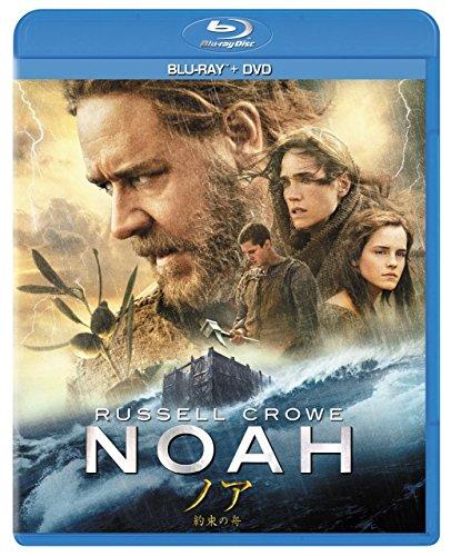 ノア 約束の舟 [Blu-ray]の詳細を見る