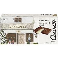 ロッテ シャルロッテ 生チョコレート(バニラ) 12枚入×6個