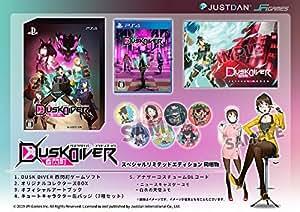 Dusk Diver 酉閃町 -ダスクダイバー ユウセンチョウ- スペシャルリミテッドエディション (【特典】缶バッジセット(7種)、アートブック、追加衣装DLコード ) - PS4