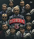 HITOSHI MATSUMOTO Presents ドキュメンタル シーズン5 [Blu-ray]