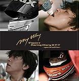 リュ・シウォンのレーシングダイアリー公式OST