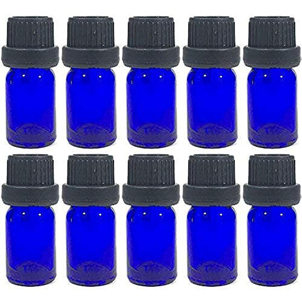 フライカイトバインドコレクション10本セット ガラス製 アロマオイル遮光瓶 エッセンシャルオイル アロマ 遮光ビン 保存用 精油 ガラスボトル