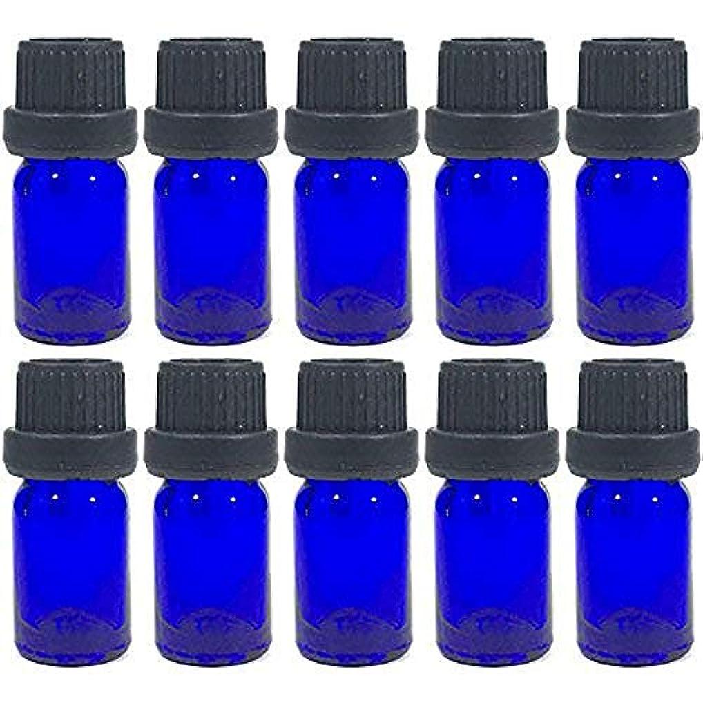 協同倒産絶妙10本セット ガラス製 アロマオイル遮光瓶 エッセンシャルオイル アロマ 遮光ビン 保存用 精油 ガラスボトル