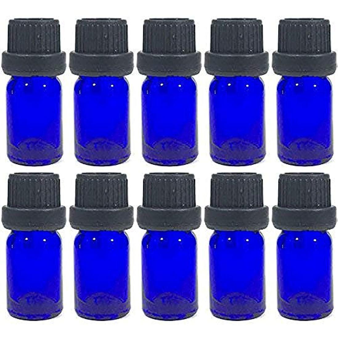 リングレットインスタント望ましい10本セット ガラス製 アロマオイル遮光瓶 エッセンシャルオイル アロマ 遮光ビン 保存用 精油 ガラスボトル