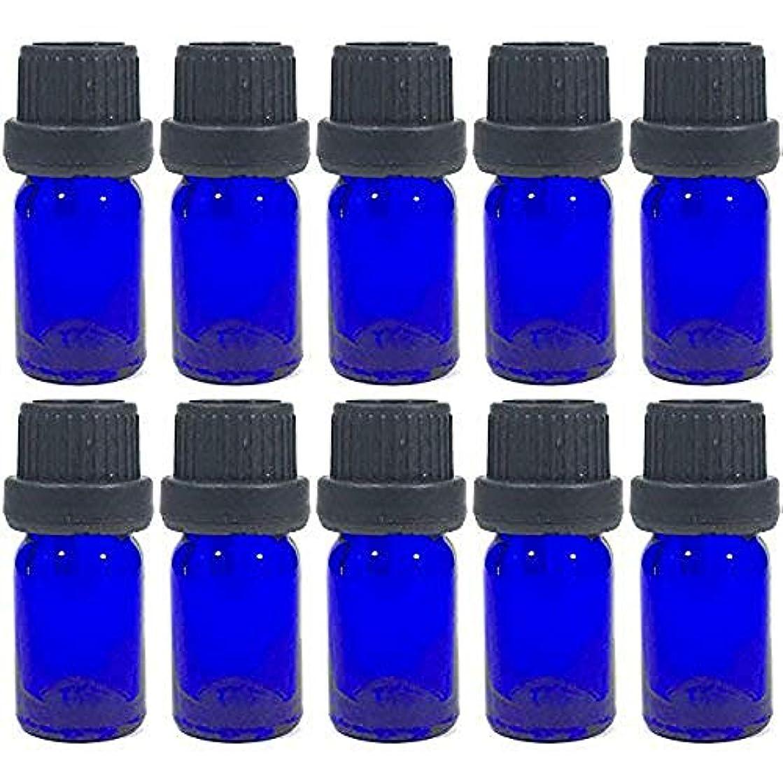 最後の男らしいぬれた10本セット ガラス製 アロマオイル遮光瓶 エッセンシャルオイル アロマ 遮光ビン 保存用 精油 ガラスボトル
