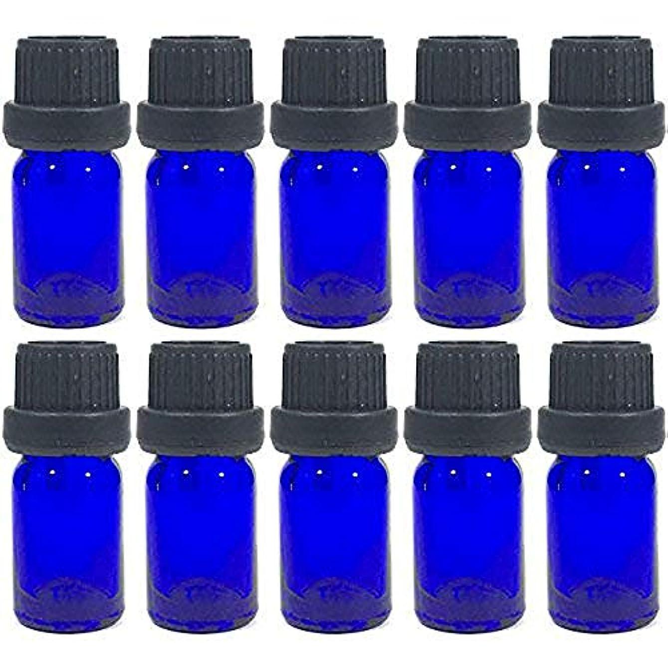 アラート敬意を表する小道具10本セット ガラス製 アロマオイル遮光瓶 エッセンシャルオイル アロマ 遮光ビン 保存用 精油 ガラスボトル
