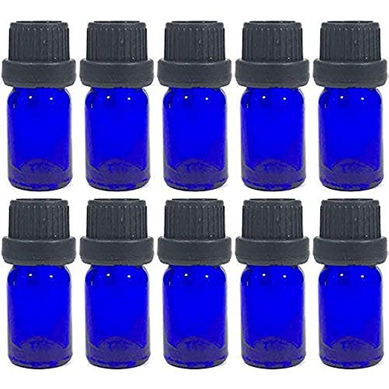 れんが推進高尚な10本セット ガラス製 アロマオイル遮光瓶 エッセンシャルオイル アロマ 遮光ビン 保存用 精油 ガラスボトル
