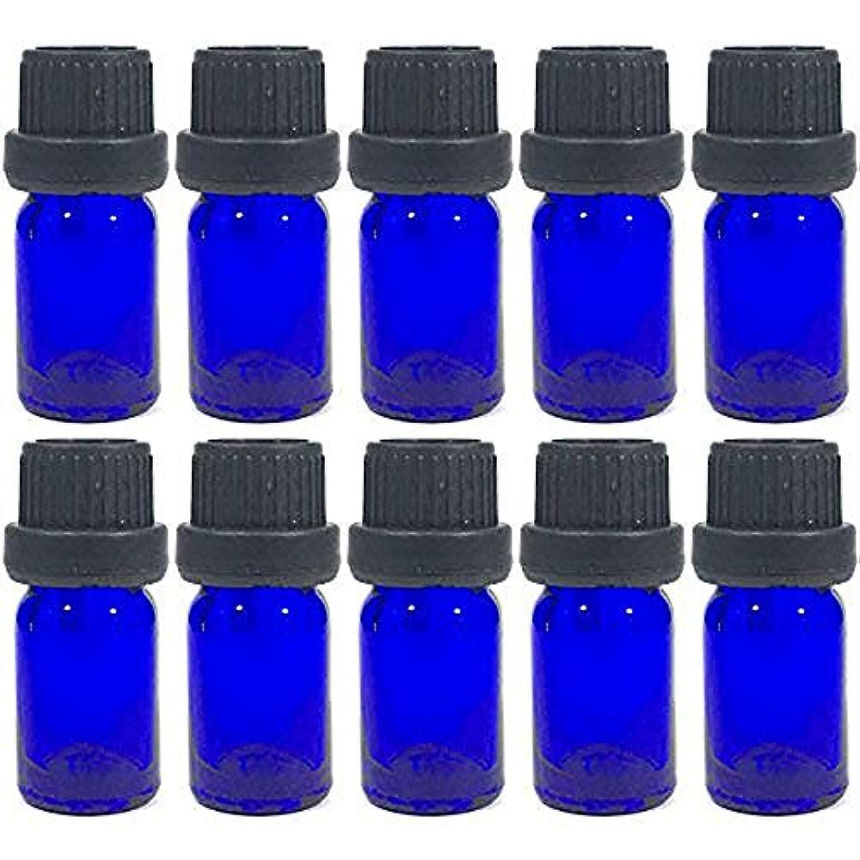 減らす有力者親指10本セット ガラス製 アロマオイル遮光瓶 エッセンシャルオイル アロマ 遮光ビン 保存用 精油 ガラスボトル