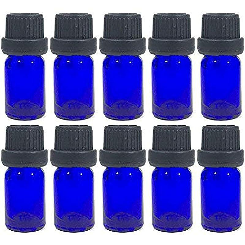 折り目震え称賛10本セット ガラス製 アロマオイル遮光瓶 エッセンシャルオイル アロマ 遮光ビン 保存用 精油 ガラスボトル