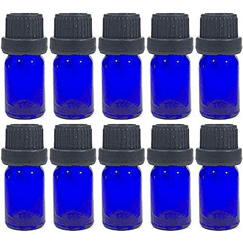 に勝るクルーただやる10本セット ガラス製 アロマオイル遮光瓶 エッセンシャルオイル アロマ 遮光ビン 保存用 精油 ガラスボトル