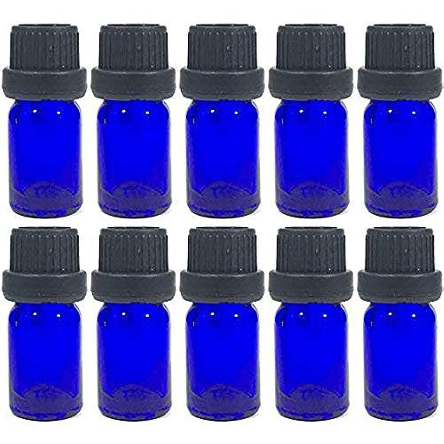 10本セット ガラス製 アロマオイル遮光瓶 エッセンシャルオイル アロマ 遮光ビン 保存用 精油 ガラスボトル