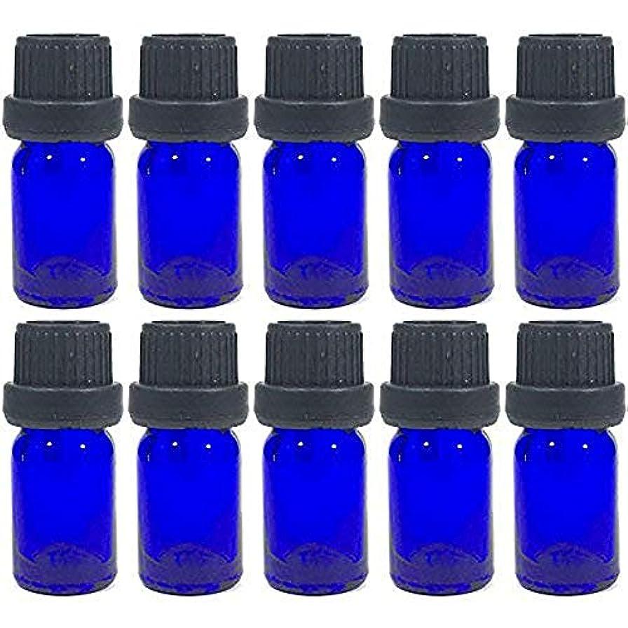 第吸うモロニック10本セット ガラス製 アロマオイル遮光瓶 エッセンシャルオイル アロマ 遮光ビン 保存用 精油 ガラスボトル