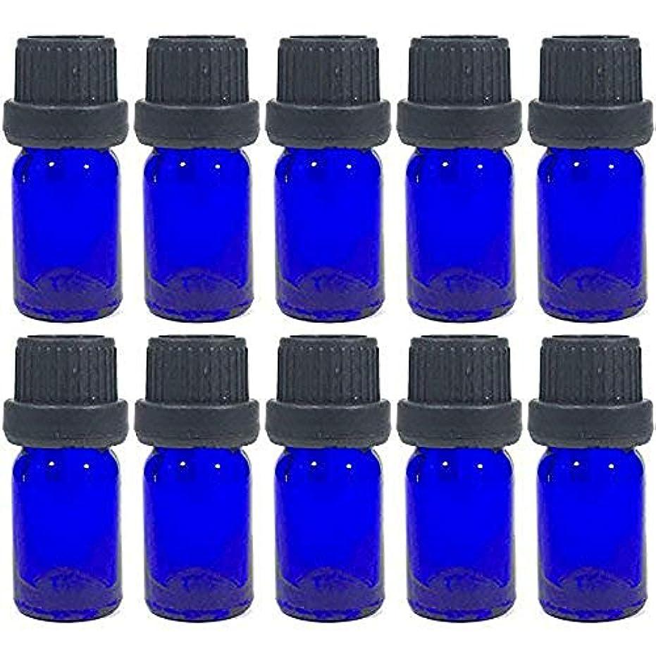 快い愛人レンダー10本セット ガラス製 アロマオイル遮光瓶 エッセンシャルオイル アロマ 遮光ビン 保存用 精油 ガラスボトル