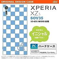 SOV35 スマホケース Xperia XZs ケース エクスペリア XZs イニシャル スクエア 白×青 nk-sov35-766ini S