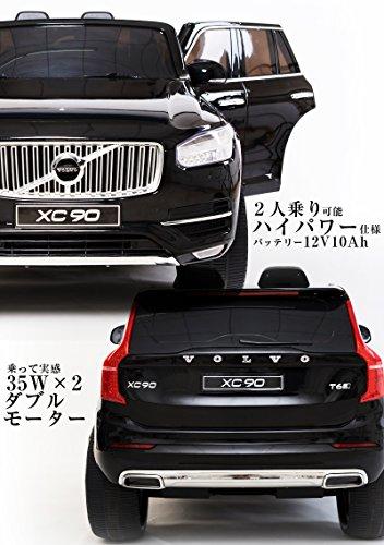 乗用ラジコン VOLVO ボルボ XC90 [カラー:ホワイト] 正規ライセンス品のハイクオリティ ペダルとプロポで操作可能な電動ラジコンカー 乗用玩具 子供が乗れるラジコンカー
