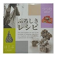 (むす美)DVD版 ふろしきレシピ
