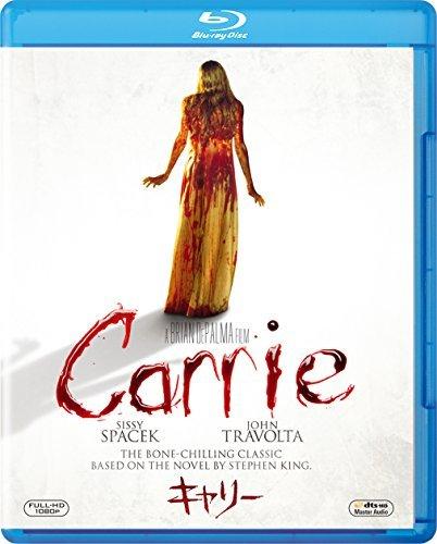 キャリー Blu-ray