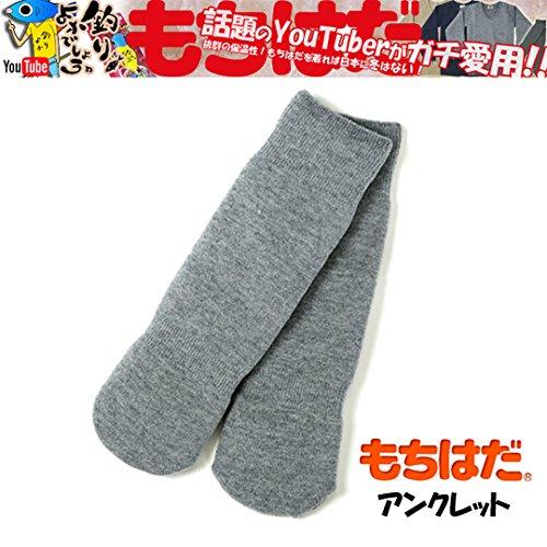 [해외]마음은 여자 구두 초 방한 양말/Mochida Anklet Ultra Warm Socks