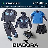DIADORA(ディアドラ) <先行予約受付中!>大人 ディアドラ福袋 2018(ネイビー) (dfp8128)