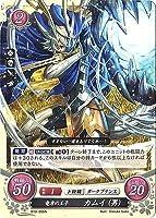 Fire Emblem 0cipherカードゲームThe Prince of the Dragon 's Fang、Corrin (オス) b10–056N