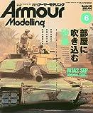 Armour Modelling 2020年 06 月号 [雑誌]
