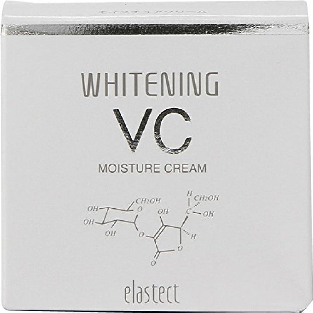 一晩コンドームコンクリートエラステクト ホワイトニング モイスチュアクリーム 30g 【医薬部外品】