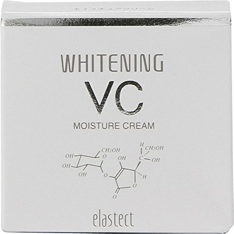 提供囲まれたレザーエラステクト ホワイトニング モイスチュアクリーム 30g 【医薬部外品】