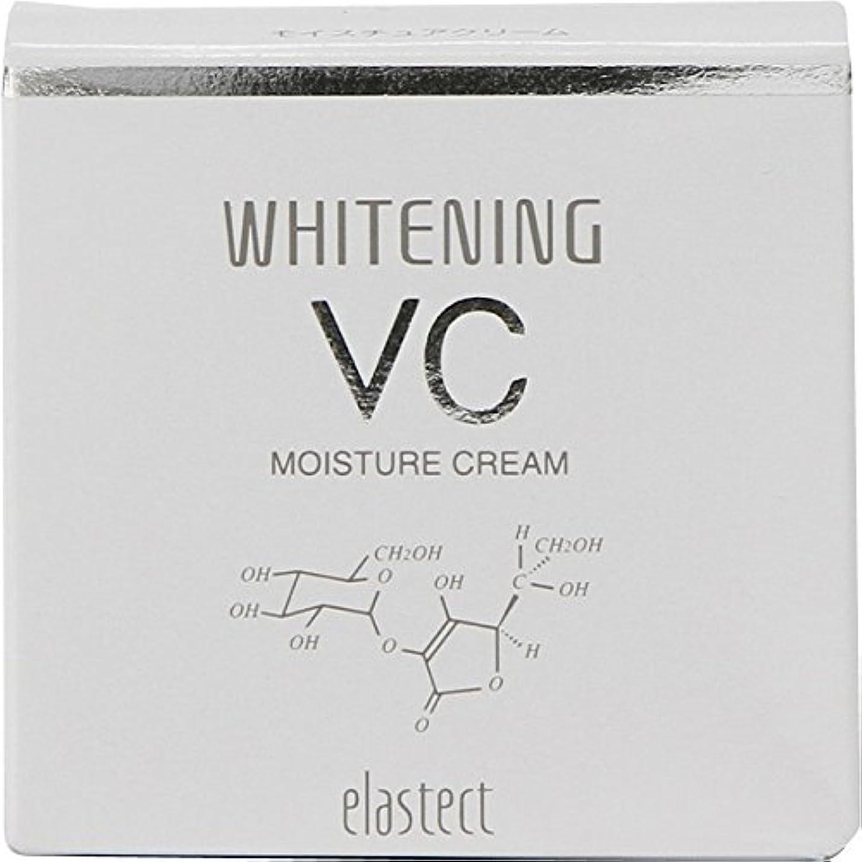 フロンティア安西傾向があるエラステクト ホワイトニング モイスチュアクリーム 30g 【医薬部外品】