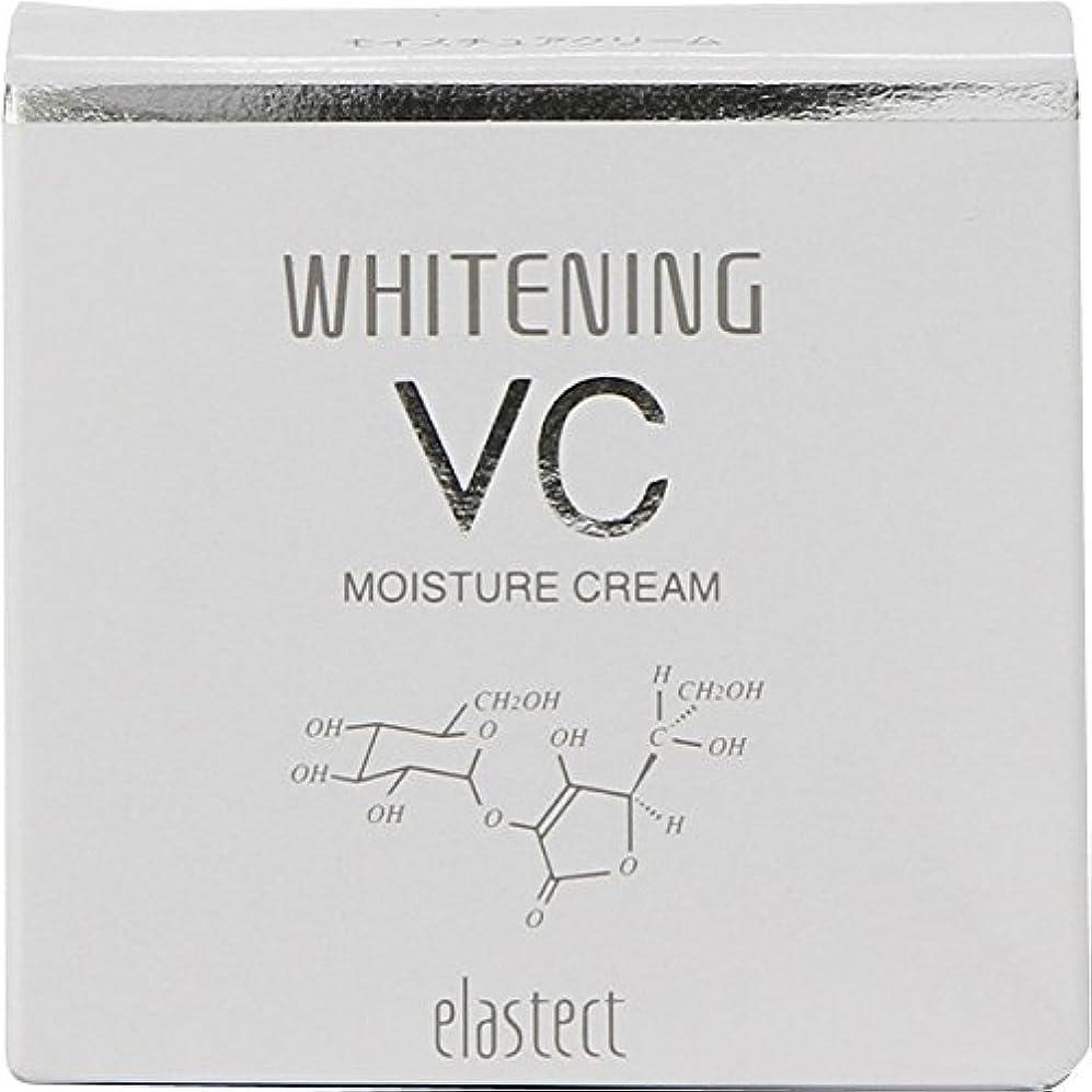 声を出して同意する気づくエラステクト ホワイトニング モイスチュアクリーム 30g 【医薬部外品】