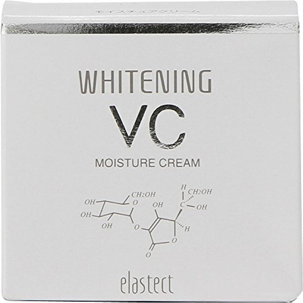 専ら研究影響を受けやすいですエラステクト ホワイトニング モイスチュアクリーム 30g 【医薬部外品】