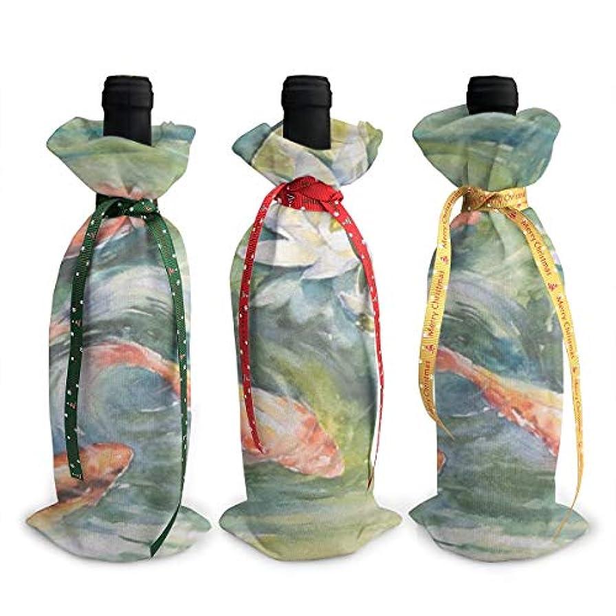 申し立てるの前でインカ帝国日本日本魚 クリスマスワインボトルカバー 3個ーテーマのボトル装飾 ワインボトル用のかわいいドレス 3種類のデザイン