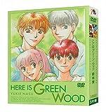 ここはグリーン・ウッド OVA コンプリート DVD-BOX [※ 再生環境をご確認ください - リージョンコード 3 ] アニメ Here Is Greenwood ここはぐりーんうっど [DVD] [Import]