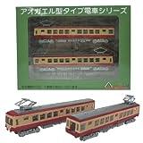 【丸忠】アオガエル型タイプ 電車シリーズ福島交通 5000系AN-1204鉄道模型Nゲージ120323