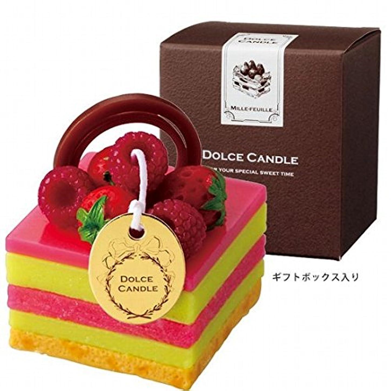 パステル結婚する出しますカメヤマキャンドル(kameyama candle) ドルチェキャンドル 「 ベリーピスタチオ 」