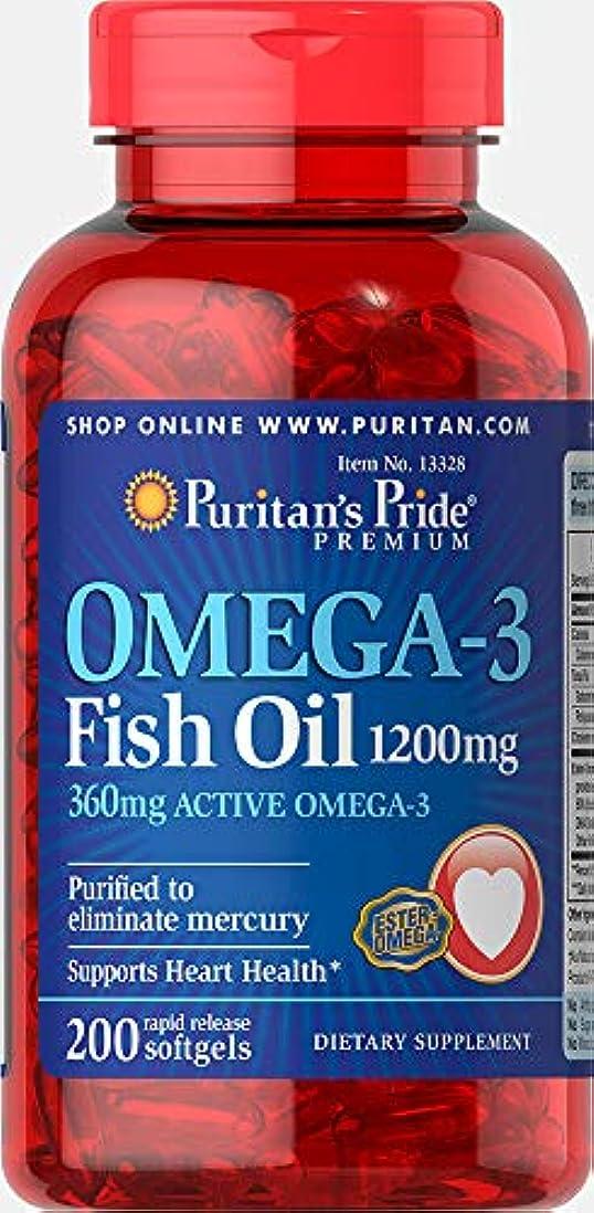 生息地司法ヘルシーピューリタンズプライド(Puritan's Pride) オメガ3 魚油 フィッシュオイル 1200 mg.ソフトジェル