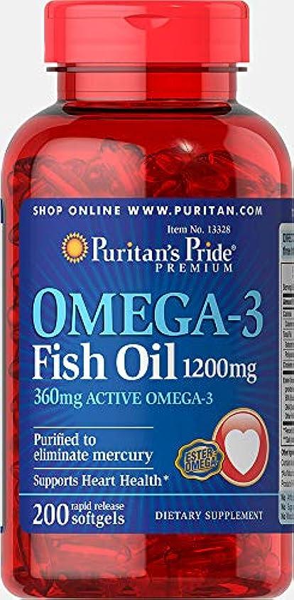 レシピロボット燃やすピューリタンズプライド(Puritan's Pride) オメガ3 魚油 フィッシュオイル 1200 mg.ソフトジェル