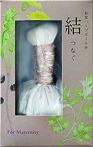 和草ハーブボール® (マタニティ, 70グラム)