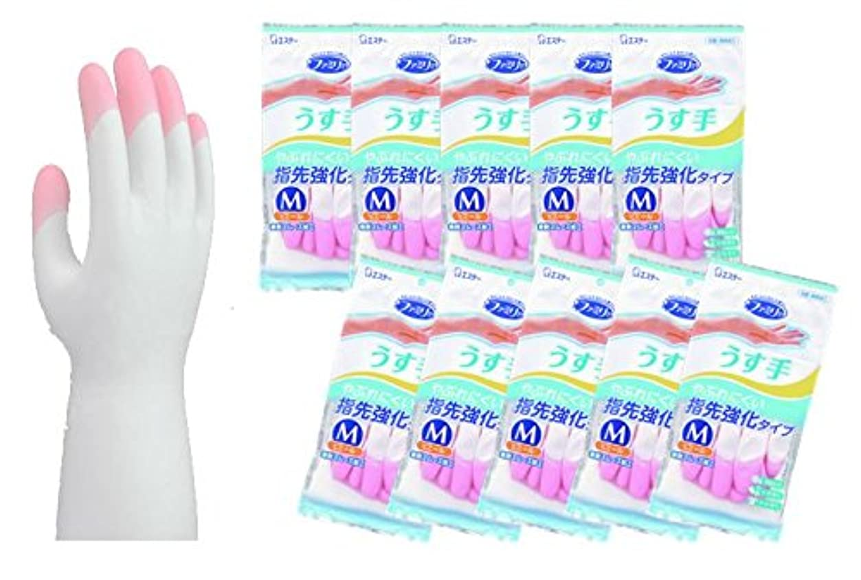 節約するアートアンソロジーファミリー ビニールうす手 指先強化 Mピンク 1双×10個セット