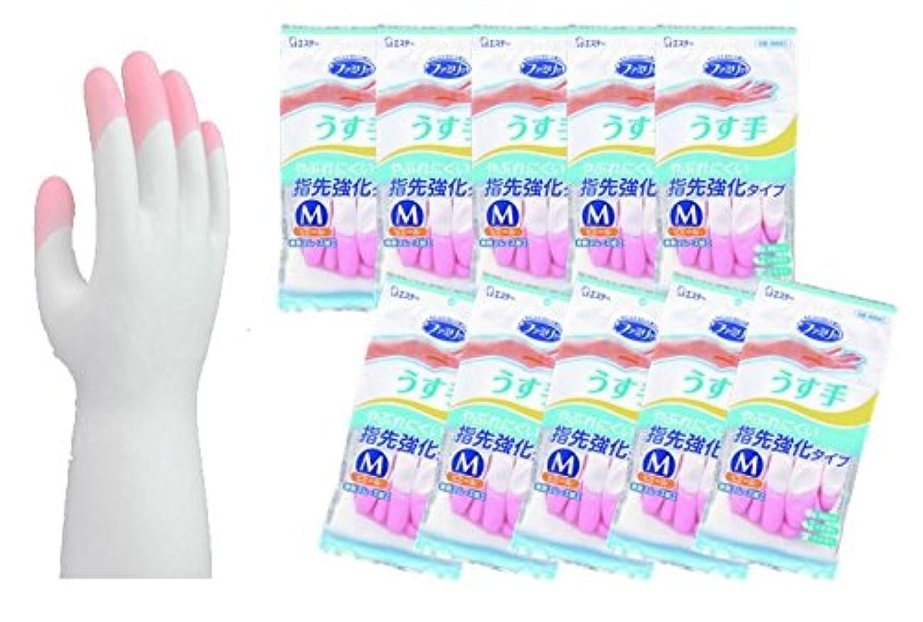 酸っぱい放射性疑わしいファミリー ビニールうす手 指先強化 Mピンク 1双×10個セット