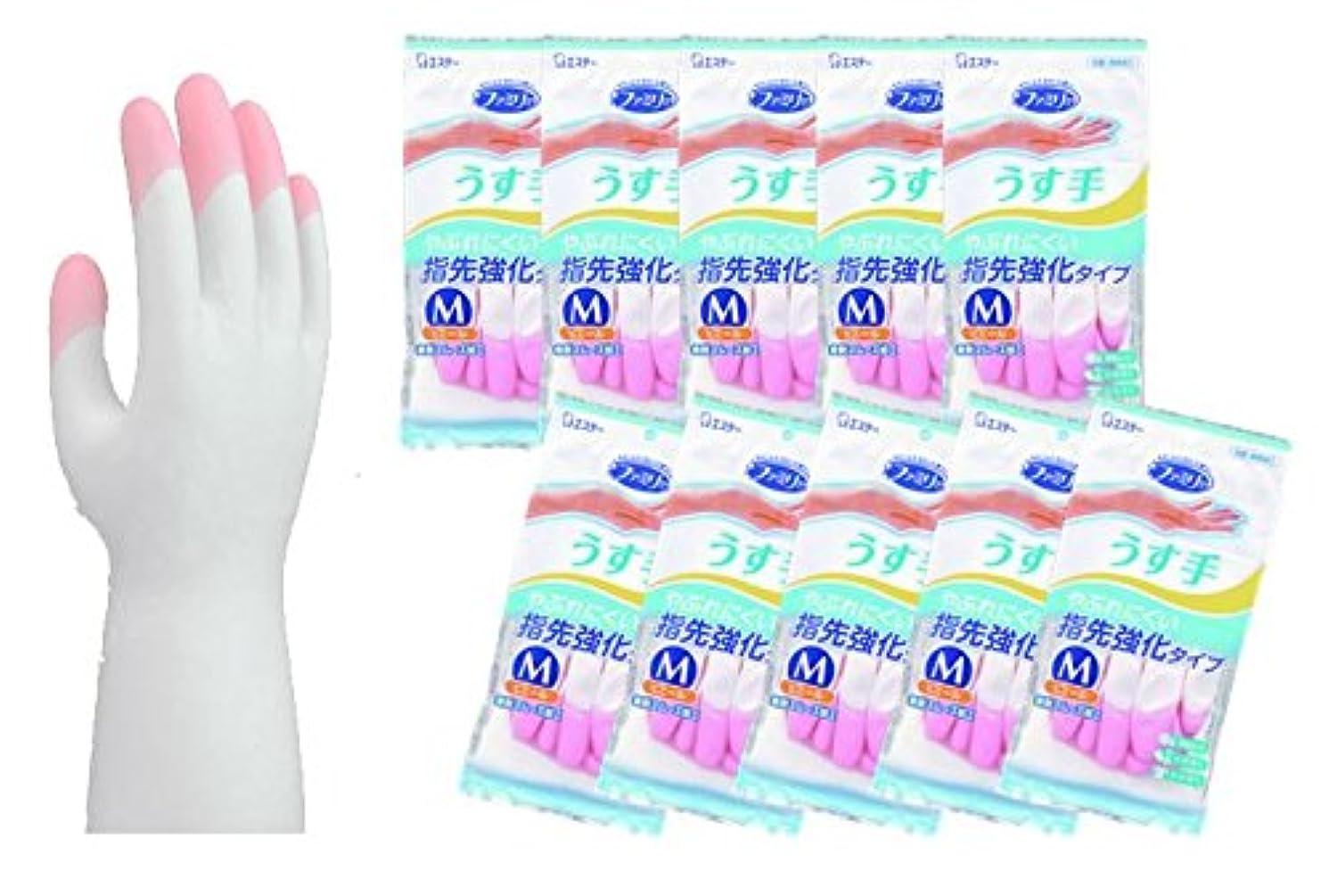 洗剤確保するペフファミリー ビニールうす手 指先強化 Mピンク 1双×10個セット