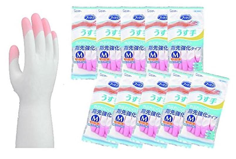 勤勉図追うファミリー ビニールうす手 指先強化 Mピンク 1双×10個セット